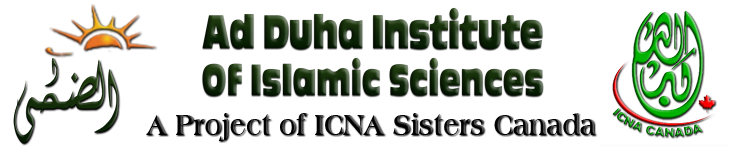 Ad Duha Institute of Islamic Science
